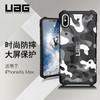 UAG iPhone Xs Max手机壳 迷彩系列 迷彩白