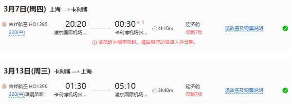 上海-菲律宾长滩岛5-7天往返含税(吉祥/宿雾航空直飞 )