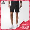 阿迪达斯官方 adidas 训练 男子 梭织短裤 BK6192 144元