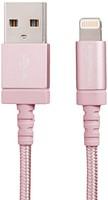 AmazonBasics 亚马逊倍思 苹果 iPhone 数据线 MFi认证 (0.9米、玫瑰金色)
