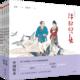 《中国绘本系列》(套装4册)
