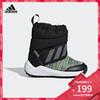 阿迪达斯官方 adidas RapidaSnow BTW I 婴童训练鞋AH2607 AH2606 194元(需用券)