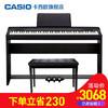 卡西欧(CASIO) 电钢琴PX-160智能数码88键重锤成人儿童初学者专业考级 便携式家用电子钢琴 3068元包邮