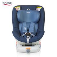Britax 宝得适 儿童安全座椅 玫瑰粉