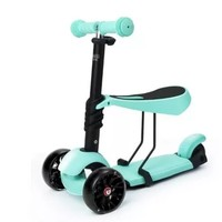 beiens 贝恩施 儿童三轮滑板车