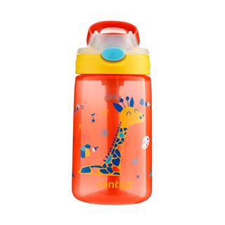 contigo 康迪克 HBC-GIZ029 儿童吸管杯  400ml
