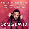 Craig David 克雷格•大卫:TS5巡回演唱会2019上海站 357元起  2019.02.22