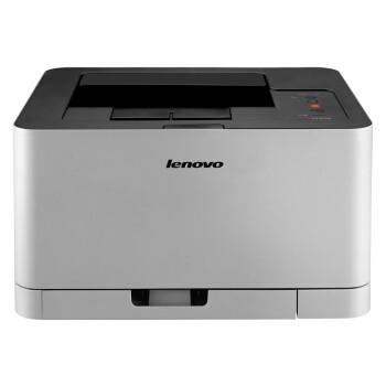 Lenovo 联想 CS1821W 彩色激光打印机