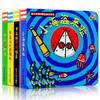 《幼儿思维边界拓展洞洞书 》全4册 16.8元包邮