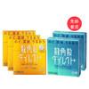 ryukakusan 龙角散 润喉含片 20片*3盒+棒状薄荷味16包*2盒  3435日元含税包直邮(约¥209)
