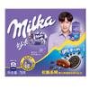 妙卡(Milka) 奥利奥 饼干碎醇乳夹心融情牛奶巧克力 书盒装(内含6条独立装) 松脆78g *5件 59.15元(合11.83元/件)