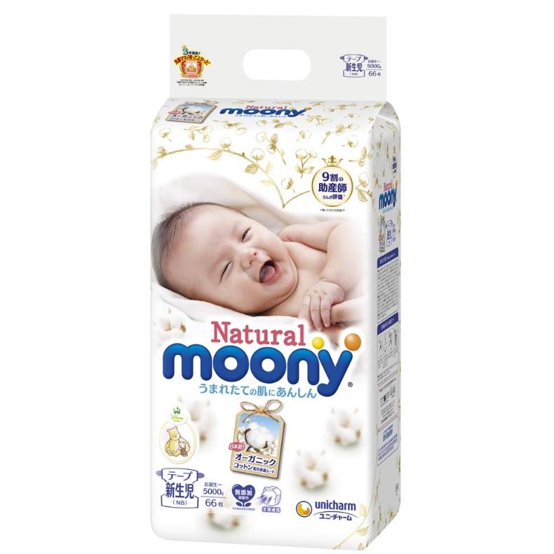 moony 尤妮佳 Natural 皇家系列 婴儿纸尿裤 NB66片