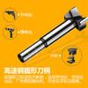 前田 合金木工开孔器 12mm 3.8元包邮(需用券)