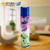 爱家 空气清新剂 320ml 茉莉去味 卫生间除臭 香薰 除臭喷雾 芳香剂 除味剂 9.95元