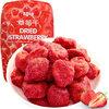 百草味 蜜饯果干 零食草莓干 100g *2件 15.9元(合7.95元/件)