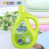 绿漂 多效洁净洗衣液(薰衣草) 3kg