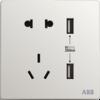 ABB轩致 AF293 五孔带双USB 2只装 152元(需用券)