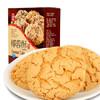天兴隆 饼干蛋糕 休闲零食一口酥 早餐下午茶糕点点心 椰蓉酥115g/盒(有赠品) *2件 9.9元(合4.95元/件)