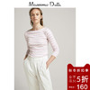 Massimo Dutti 06857566602 女装 打底衫女 撞色饰边条纹罗纹T恤 90元