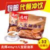 兆辉八宝甜油茶400g*2袋山西平遥特产油茶面营养早餐代餐粉冲饮品 19.9元