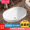 法恩莎(FAENZA) 台上盆艺术盆椭圆形面盆台盆FP4697/4698台中半嵌入盆 FP4697单盆 398.7元