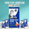 派派猫粮成猫包邮5斤幼猫 18元(需用券)