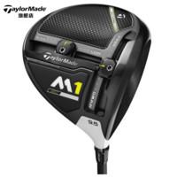 TaylorMade泰勒梅 高尔夫球杆  M1一号木 2017新款 高尔夫发球木 SR 10.5
