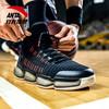 安踏男鞋 SEEED御空NASA系列实战篮球鞋nasa60th周年纪念款鞋 569元