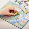 得力 磁力中国地图拼图世界拼图 14.8元包邮(需用券)