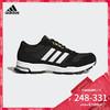 阿迪达斯官方adidas marathon 10 tr CNY 男跑步 鞋BW0620 CM8341 248元