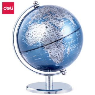deli 得力 2160 世界地球仪摆件 13cm *3件 +凑单品