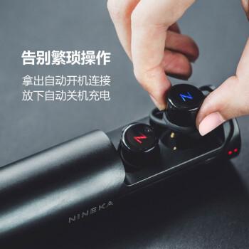NINEKA 南卡 T1 无线蓝牙耳机 (蓝牙5.0、入耳式、骑士黑)