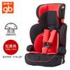 plus专享 好孩子安全座椅 儿童婴儿宝宝汽车车载用座椅9个月-12岁送isofix连接带 CS901/619 548元