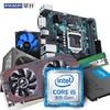 攀升(IPASON)新品i5 9400F/GTX1060 6G/华硕B360M/DDR4 8G/240G大容量固态七大件套装/京东游戏UPC 4566元