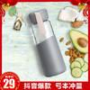 草莓生活 玻璃水杯女男士可爱韩版家用创意学生便携随手杯耐热水杯子 深灰色-400ml 19.9元