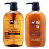 熊野油脂(咖思美)日本马油洗护套装男女进口洗发护发乳 99元