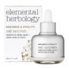 elemental herbology 伊荷 细胞修复精华 30ml  £30.82可凑单包直邮(约¥270)