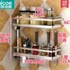 Micoe 四季沐歌 304不锈钢厨房双层置物架(带筷筒+刀叉位) 139元包邮(需用券)