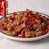 天椒辣子鸡180g麻辣鸡丁 肖三婆私房菜麻辣零食辣子鸡宫爆鸡丁 17.8元