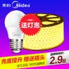 Midea 美的 LED防水灯带 3米 8.8送插头 8.8元