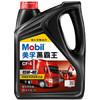 美孚(Mobil)美孚黑霸王柴油机油 15W-40 CF-4级 4L *2件 158元(合79元/件)