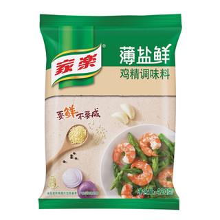家乐 薄盐鲜鸡精调味料袋装420g 低盐自然健康 *2件