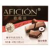 歌斐颂 纯可可脂榛子牛奶巧克力 40g/盒 *21件 87.9元(合4.19元/件)