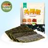 三只松鼠 海椰脆 椰子夹心海苔36克 *9件 99元(合11元/件)