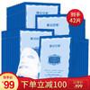 膜法世家 补水保湿玻尿酸面膜贴 42片 99元