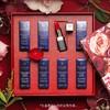 Cle de Peau BEAUTE 肌肤之钥 光魅幻色唇膏 8色装典藏版 情人节限定礼盒 3840元