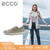 ECCO爱步简约休闲系带板鞋女 纯色百搭侧拉链单鞋女低帮鞋 430853 1568元