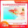 kktv U55V 康佳55英寸电视机4k高清网络液晶智能语音平板wifi 50 1899元
