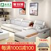 布雷尔时尚皮布沙发现代简约布艺沙发大小户型客厅整装沙发组合 2580元