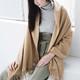 JAQUEMON 经典纯色系列 羊毛围巾